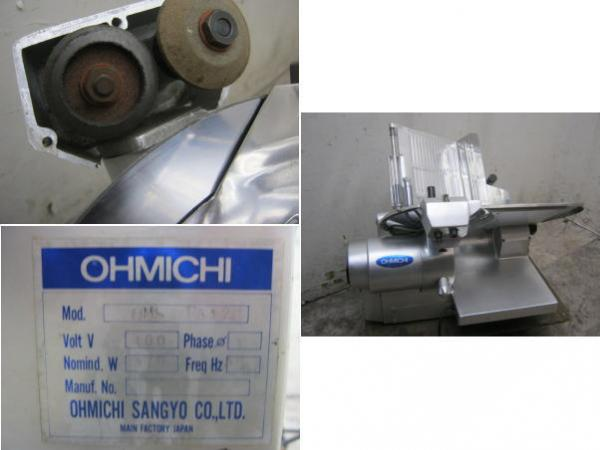 12E1936Z 大道OHMICH ミートスライサー OMS-F812C 中古 730×430×570