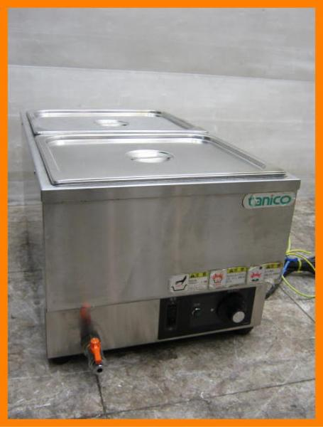 14G2308ZK タニコー 電気ウォーマー N-TCW-3555E2 中古 350×550×280